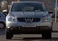 Nissan Qasqai - Der kompakte Crossover mit Stadtfeeling