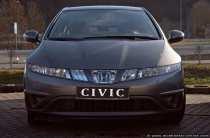 Honda Civic mit spaciger Optik. Schonmal Civic gefahren? Sportliche Kompakt-Limousine.